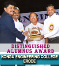 Kongu College Distinguished Alumni Award